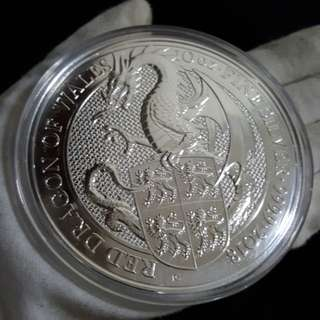 2018 UK Royal Mint 10 oz Red Dragon silver coin