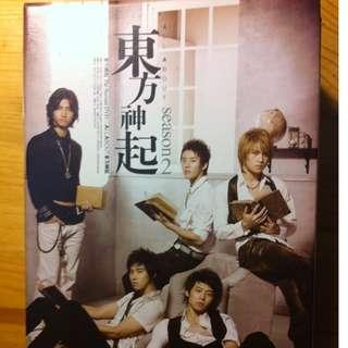 All About TVXQ Season 2 東方神起
