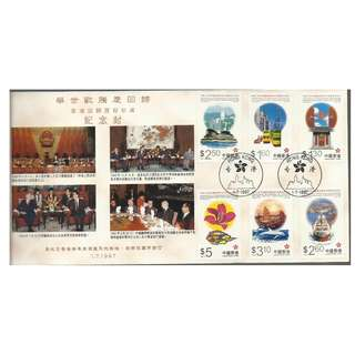 SP-2 -90-4-4,首日封,1997年,舉世歡騰慶回歸,香港回歸歷程珍藏紀念-特別印