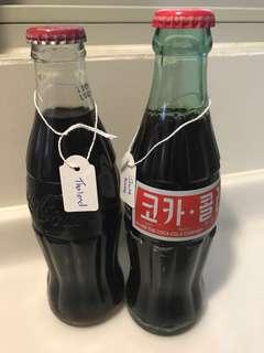 Coca-cola glass bottles around the world