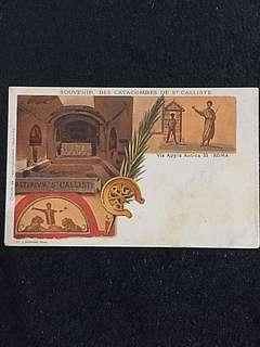 Vintage Postcard Catacombes de S. Calliste Unused
