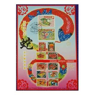Snake Card - Zodiac Series
