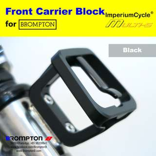 ImperiumCycle Front Carrier Block (for Bromptons)
