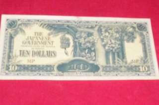 Japanese banana money