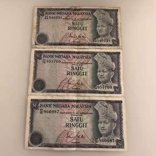 Malaysia Bank Notes $1