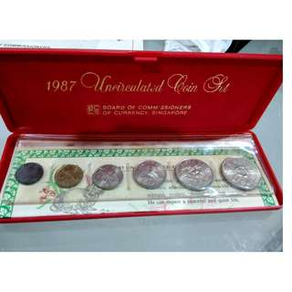Singapore 1987 Uncirculated Coin Set