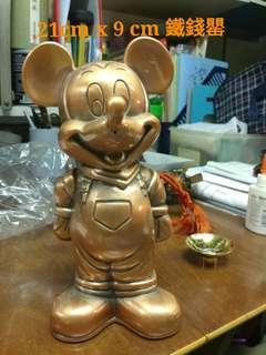 古董 米奇老鼠 錢罌