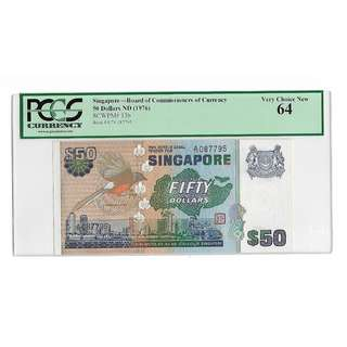 Singapore ND(1976) $50, Pick#13b, Prefix A, graded PCGS64, Very Choice New (UNC)