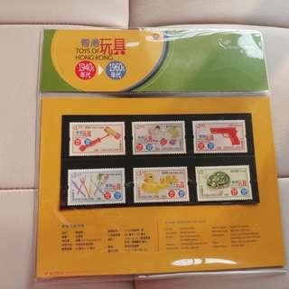 香港玩具紀念郵票