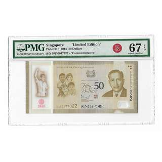 Singapore 2015 SG50 $50 Limited Edition Prefix SG50, PMG 67 EPQ, Superb Gem UNC