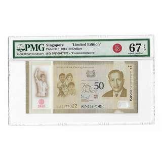 Singapore 2015 SG50 $50 Limited Edition Prefix SG50, PMG 67 EPQ, Superb Gem UNC