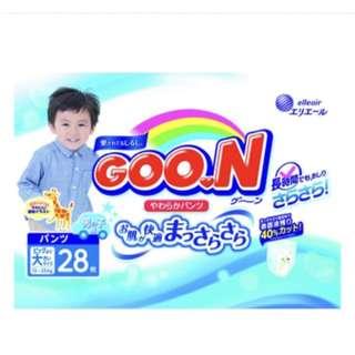 Goon Diapers XXL pants boys