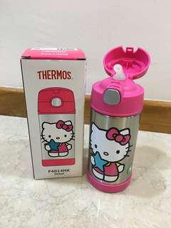 Thermos Kids thermal bottle