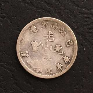 Kiangnan Province 1899 Silver 7.2 Candareens 10 Cents Coin