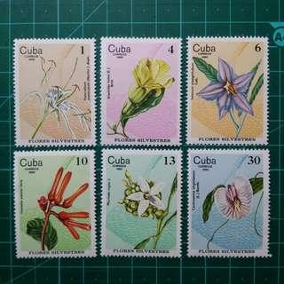 1980 古巴 花卉郵票 新票一套