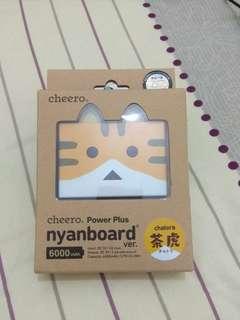 全新香港行貨 Cheero 紙箱貓 尿袋 奶媽