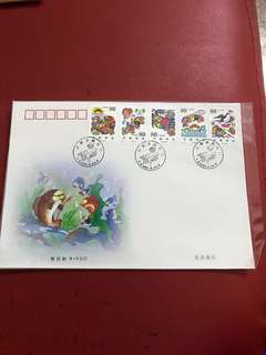 China stamp 2000-15 B- FDC
