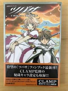 CLAMP Tsubasa 翼 公式角色導讀 日文 全新 未開封