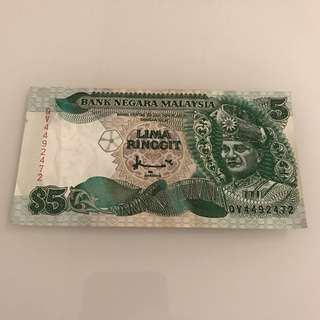 Malaysia $5 Bank Notes MisCut