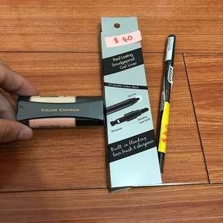 Gel liner & eyeliner & eye primer and concealer 3 in 1