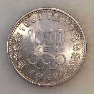 Japan 1964 Olympics Commemorative 1000 Yen Silver Coin
