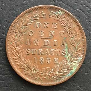 India-Straits Settlements Queen Victoria 1862 One Cent Coin