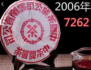 雲南普洱茶 熟茶 357克 2006年中茶牌圓茶熟餅 大紅印7262
