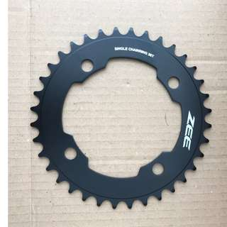 Shimano Zee 10sp Single Chainring 36T (New)