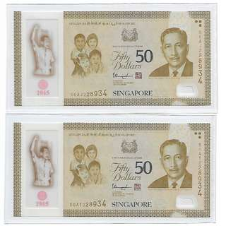 Singapore 2015 SG50 $50 Prefix 50AJ & 50AT, Pair with same serial number 228934, GEM UNC