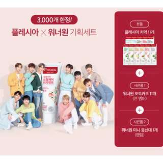 WANNA ONE Pleasia Toothpaste Special Gift Set (Limited Edition)
