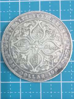 🔥Clearance🔥Straits Settlements KE VII One Dollar Year 1908