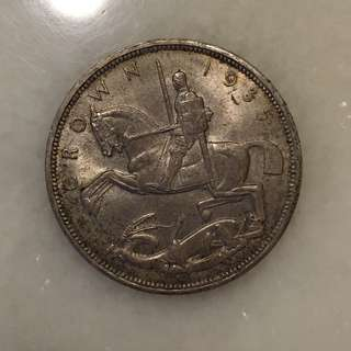 Great Britain 1935 King George V Silver Crown Coin