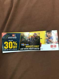 Legoland and Lego Discount Voucher