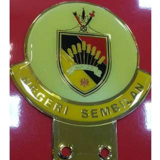 Negeri Sembilan Round White Gold Emblem