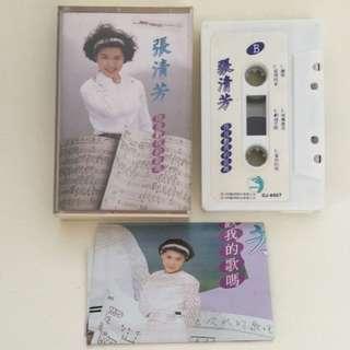張清芳片帶 Chinese Cassette