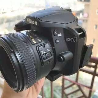 Promo Cicilan 6 Bulan Nikon D3400