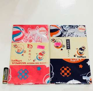 Haikyuu Prefectural Limited Hand Towels
