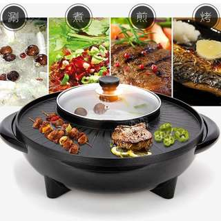 2in1 electric grill & steam boat non-stick Korean pan