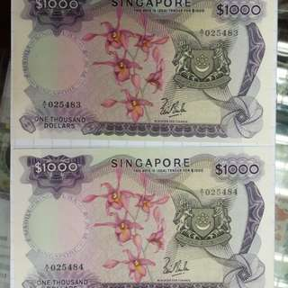 Singapore orchids series $1000 A/1 signed by LKS 2 consecutive runs original.AU/UNC very crispy and strong embossing scarce