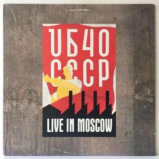 UB40 – CCCP - Live In Moscow (1987 USA Original - Rare Promo Copy - Vinyl is Mint)