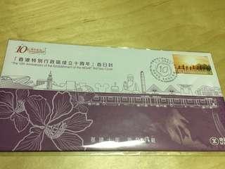 香港特別行政區成立十周年 首日封及地鐵紀念車票 MTR 車票