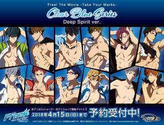 [CLOSED] Free! The Movie -Take your marks- Clear blue series Deep Spirit ver. Merch Preorder