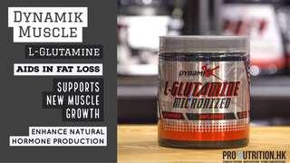 健身產品 Glutamatine 體力恢復