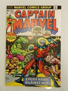 Captain Marvel (3/1973) #25 Thanos Saga Begins