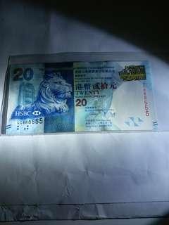 豐 (孖豹子號) 12年版 lucky number