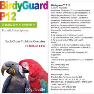 BirdyGuard Avian P12 Supplement