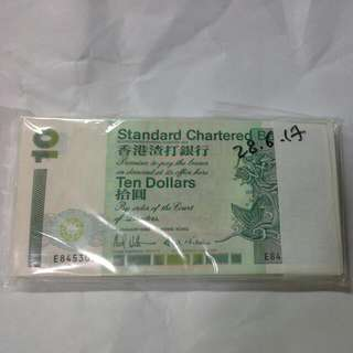 Hong Kong $10 Standard Chartered Bank 1993 100 Pieces Unc Stack Banknotes