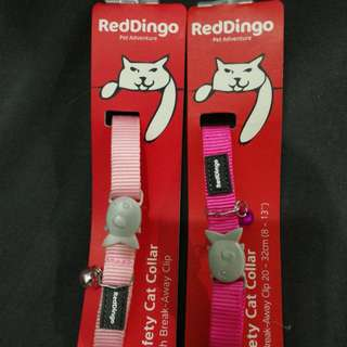 Red Dingo Safety Cat Collar