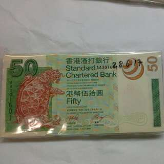 Hong Kong $50 Standard Chartered Bank 2003 100 Pieces Unc Stack, AA First Prefix Banknotes
