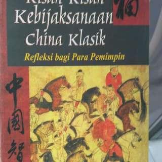 Kebijaksanaan China Klasik